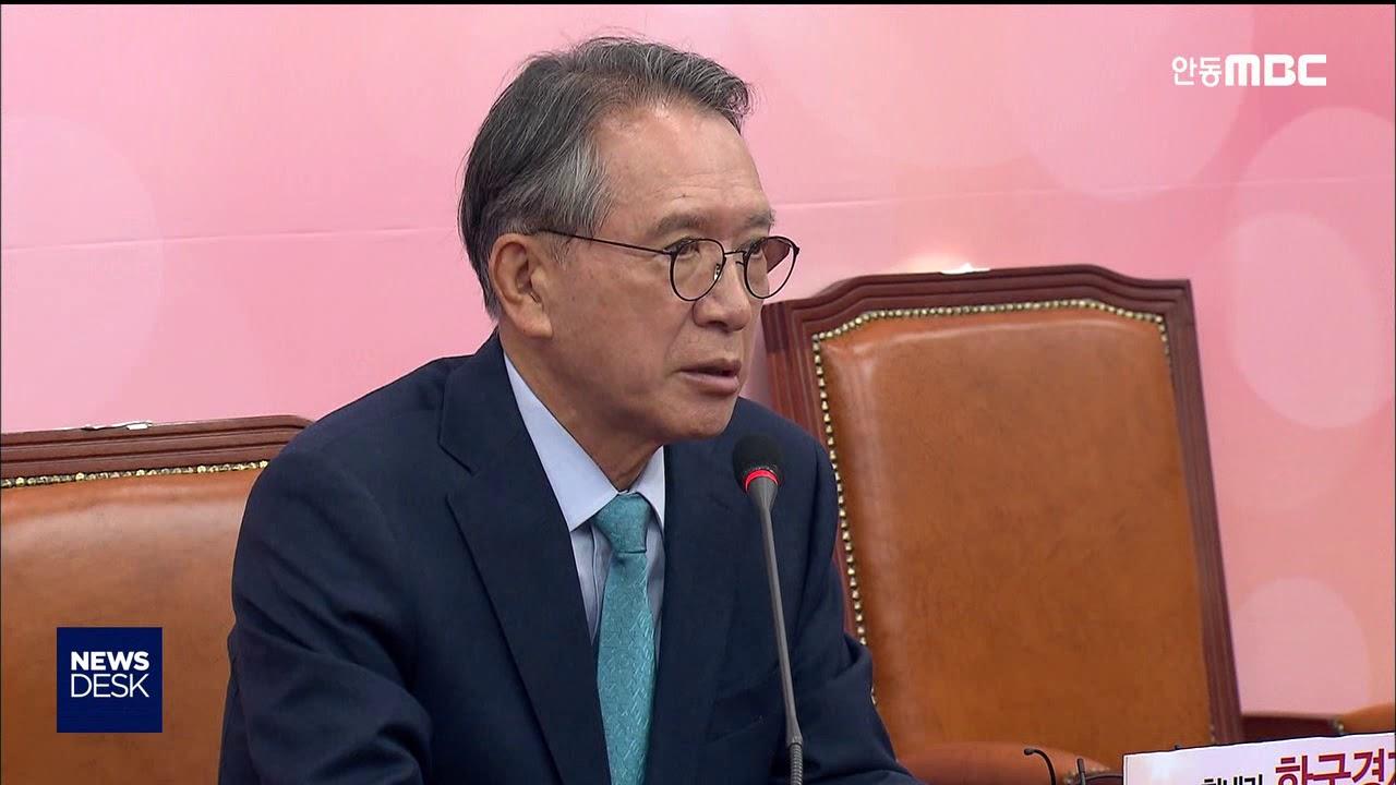 한국당, 민주당 공천 신청자 면접