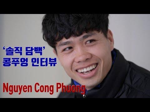 Nguyen Cong Phuong highlights 2019.04.06 (Incheon United vs Jeonbuk Hyundai Motors) - Thời lượng: 2 phút và 26 giây.