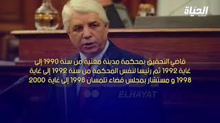 مسيرة وزير العدل حافظ الأختام السابق الطيب لوح .. من يكون وما هي المناصب التي تقلدها ؟