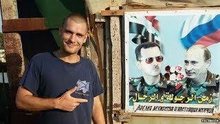 أدوات إيران في سوريا تفتح النار على روسيا.. بماذا سخرت منها وأغضبت الدب الروسي؟