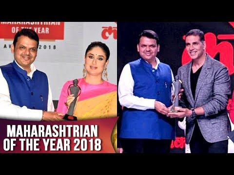 Kareena Kapoor, Akshay Kumar Honoured At The Lokma