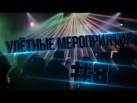 Thumbnail for video KMHYc5FH5JI