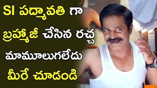 Video Brahmaji as SI Padmavathi Hilarious Comedy Scene || Auto Ram Prasad Comedy || Brahmaji Comedy Scenes MP3, 3GP, MP4, WEBM, AVI, FLV April 2018