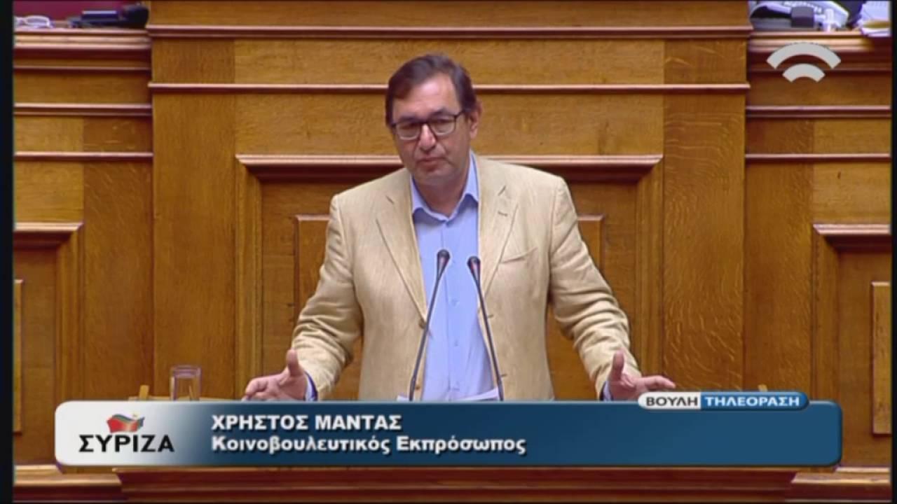Χ.Μαντάς(Κοινοβ.Εκπρόσ.ΣΥΡΙΖΑ)(Συζήτηση γιά σύσταση Εξεταστικής Επιτροπής)(26/07/2016)