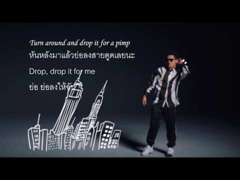 Video แปลเพลง That 's What I Like - Bruno Mars download in MP3, 3GP, MP4, WEBM, AVI, FLV January 2017