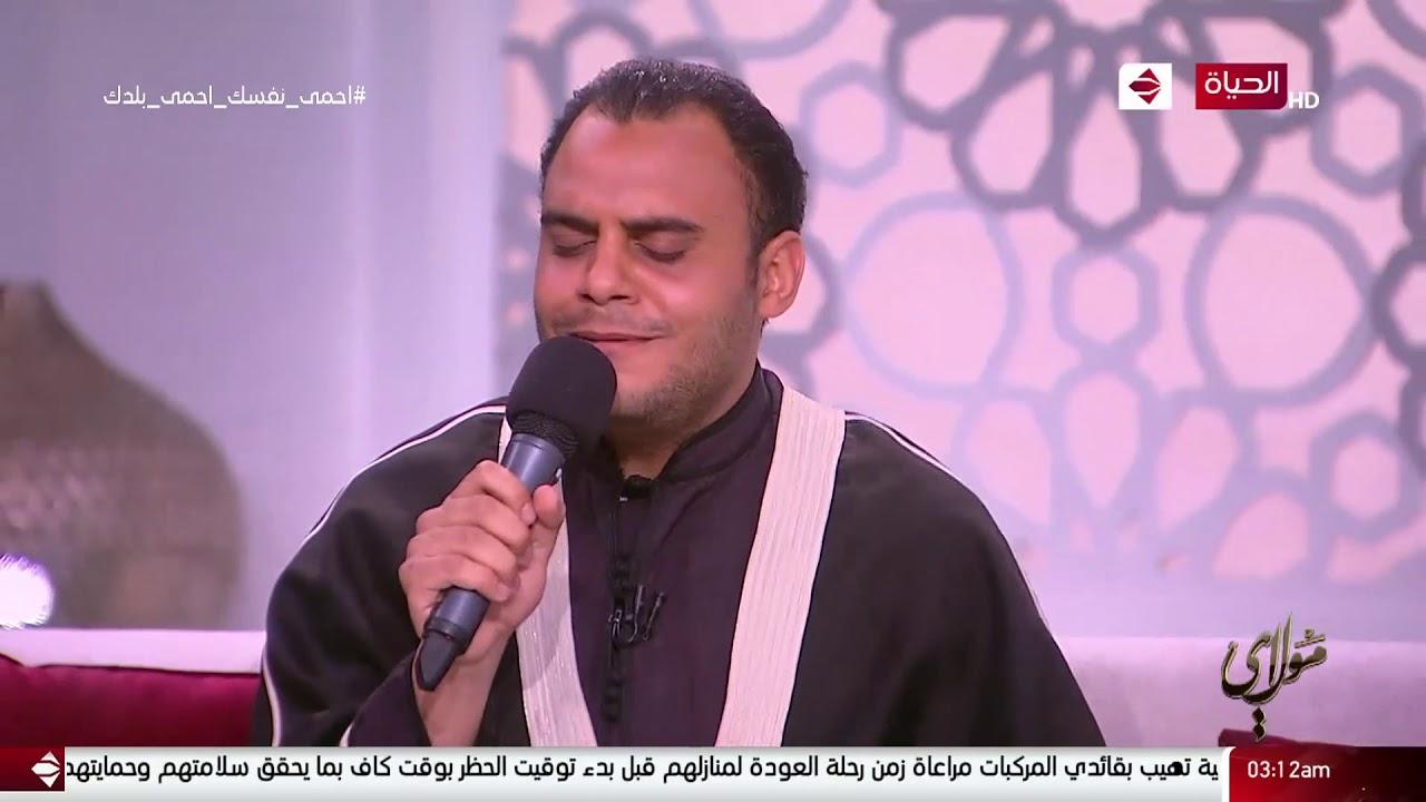 "مولاي - ""ميلاده طه"" بصوت المنشد أحمد خضر"