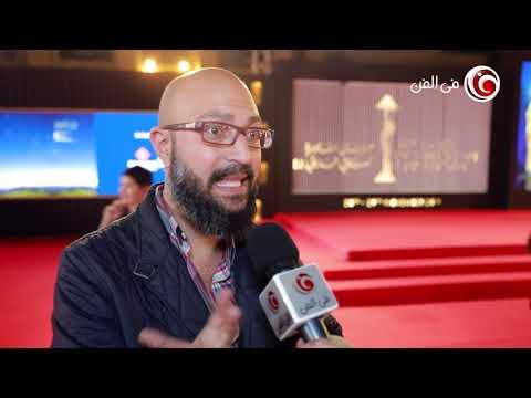 مخرج حفل افتتاح مهرجان القاهرة يروي كواليس شهرين قبل افتتاح المهرجان