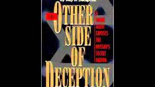 Mossad,the other side of deception/audiobook