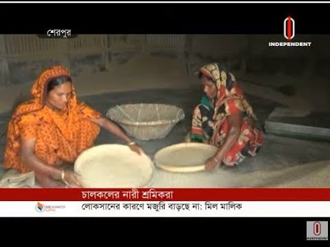 One third wage than males (15-06-19) Courtesy: Independent TV