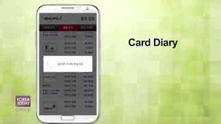 카드다이어리 | 자동 등록 가계부 YouTube 동영상