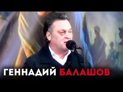 миллионер Балашов - нужно убивать всех в Крыму