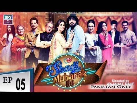 Shadi Mubarak Ho Ep05 is Temporary Not Available