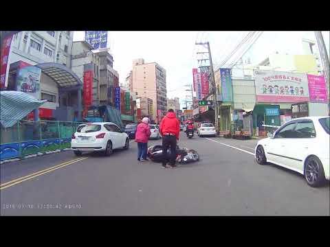新竹 竹北 機車 車禍