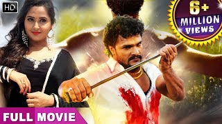 Video नई रिलीज़ भोजपुरी मूवी  | Khesari Lal Yadav, Kajal Raghwani | Bhojpuri Full Movie 2018 MP3, 3GP, MP4, WEBM, AVI, FLV Januari 2019