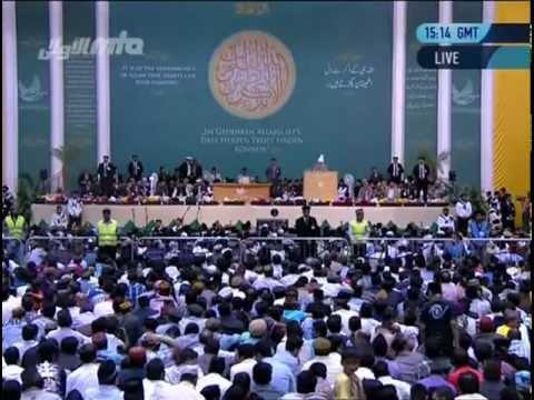 Abschlussansprache des Kalifen (aba) auf der Jalsa Salana 2012