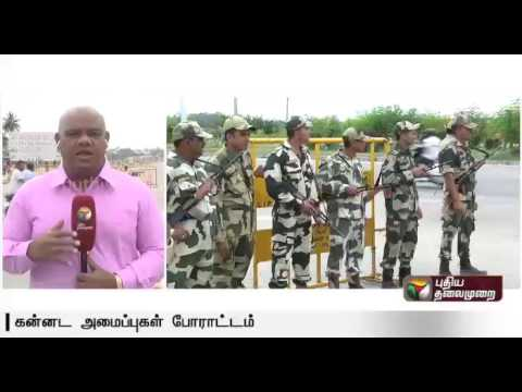 Impact-of-SC-ruling-at-the-TN-Karnataka-border-Our-correspondent-reports-from-the-Athipalli