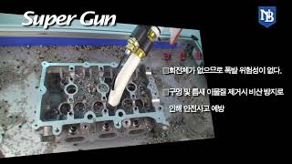 video thumbnail NAMBU Automation system Compressed Air Tools - SG101 F03 youtube
