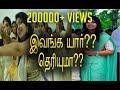 Dancer Sheril G Kadavan யார் தெரியுமா ??? | Full Video |