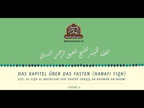 Al-Fiqh Al-Muyassar - Das Kapitel über Fasten 3 (Ḥanafi)