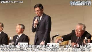 スズキ、社長に鈴木俊宏氏-修氏は会長兼CEOに専念(動画あり)