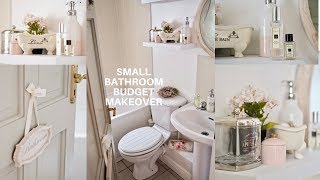 DIY small bathroom budget makeover, Room Tour