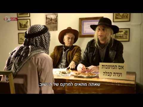 """היהודים באים לפ""""ת"""