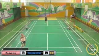 Индычко В. vs Казаринова Ю.