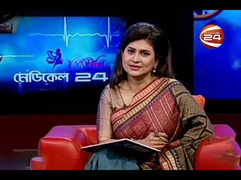 করোনাকালে ডেঙ্গুর প্রকোপ   মেডিকেল 24   Medical 24   15 May 2020