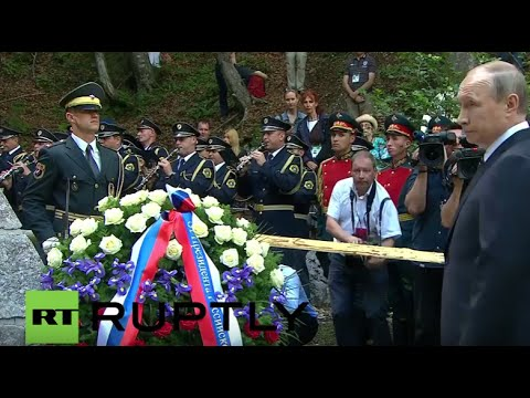 Vladimir Putin u poseti Sloveniji