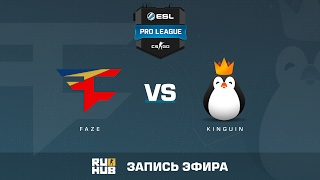 FaZe vs. Team Kinguin - ESL Pro League S5 - de_overpass [CrystalMay, ceh9]