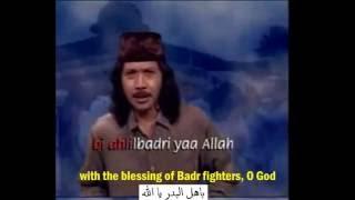 Video Cak Nun dan Kiai Kanjeng---lir ilir+Sholawat Badar MP3, 3GP, MP4, WEBM, AVI, FLV Maret 2019