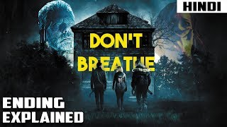 Nonton Don't Breathe Explained in 10 Minutes (Hindi) Film Subtitle Indonesia Streaming Movie Download