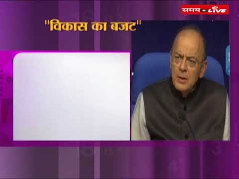 Union Finance Minister Arun Jaitley spoke on Union Budget 2018-19