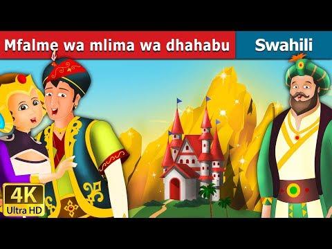 Mfalme wa mlima wa dhahabu | Hadithi za Kiswahili | Swahili Fairy Tales