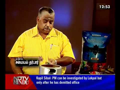 SAMAYAL DARBAR - EPISODE 19 - 2 (2) - MUTTON BIRIYANI - NDTV HINDU