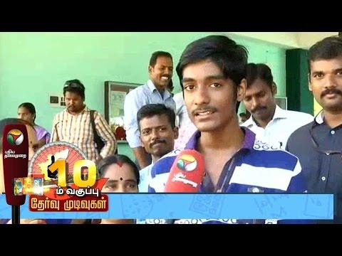 Sivakumar-who-has-come-state-first-in-10th-wants-to-become-a-Chartered-Accountant