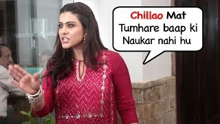 Video Kajol SHOUTS On Reporter & Shows ATT!TUDE At Helicopter Eela Promotional Event MP3, 3GP, MP4, WEBM, AVI, FLV Desember 2018