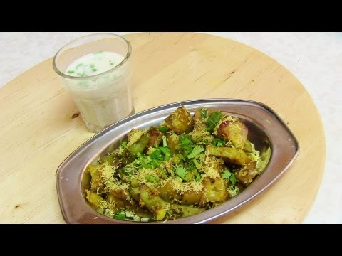 Ubadiyu or Umbadiyu video recipe – Spicy Seasonal Vegetables – Indian Recipes by Bhavna