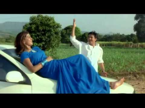 Video Chedalya Tara download in MP3, 3GP, MP4, WEBM, AVI, FLV January 2017