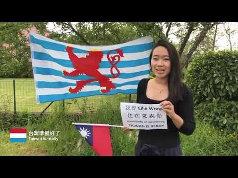世界臺灣商會聯合總會青商會聲援Taiwan加入WHO