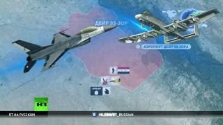 Постпред Сирии при ООН: США не стремятся соблюдать условия ими же достигнутого соглашения с Россией