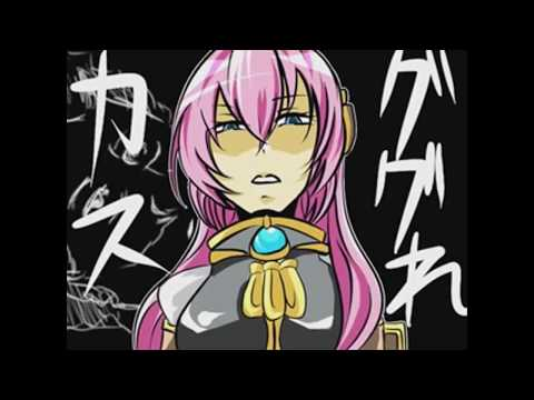 [IA, VY2 Yuuma] Go Google It [Vocaloid cover]