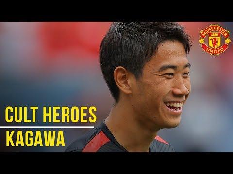 Shinji Kagawa | Cult Heroes |  …