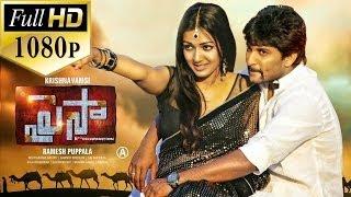 Paisa Full Length Telugu Movie || Dvd Rip - 2014..