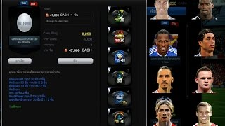 Fifa online 3: เปิดกล่อง ep 3 เจ๊งครับ, fifa online 3, fo3, video fifa online 3