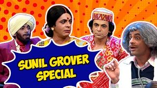 Sunil Grover Special   Dr.Gulati, Rinku Devi, Siddhu Paji and many more   The Kapil Sharma Show