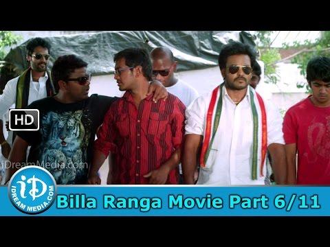 Billa Ranga Telugu Movie Part 6/11 - Venkat Rahul, Pradeep, Rishika, Komal Jha