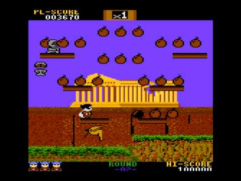 Bomb Jack for the Atari 8-bit family