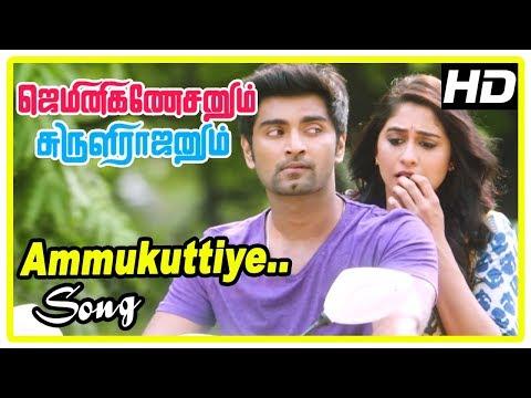Video Gemini Ganeshanum Suruli Raajanum Scenes | Ammukuttiye Song | Atharva and Regina fall for each other download in MP3, 3GP, MP4, WEBM, AVI, FLV January 2017