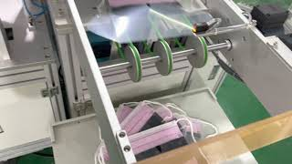 Protective Film Medicla Face Mask Making Machine youtube video
